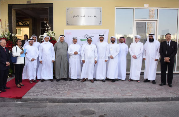 Awqaf and Minors Affairs Foundation Inaugurates Khalaf Ahmad Al Habtoor's Endowment Project Worth AED8 Million