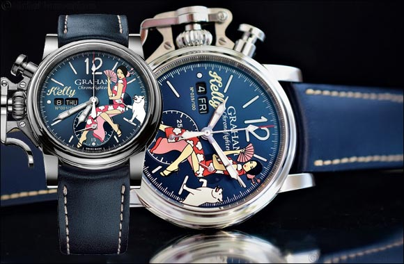 A Graham Chronofighter Vintage Nose Art Ltd redefines Asian Fusion for Chinese New Year