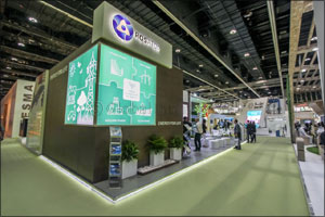 Rosatom showcased innovative energy technologies and solutions at the World Future Energy Summit in  ...