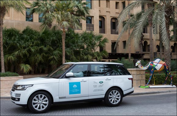 World Government Summit 2018 delegates to be transported in Land Rover vehicles from Al Tayer Motors