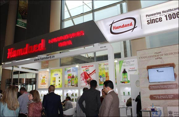 "Indian FMCG Conglomerate Hamdard Laboratories brings ""The Drink of India"" - RoohAfza to UAE"