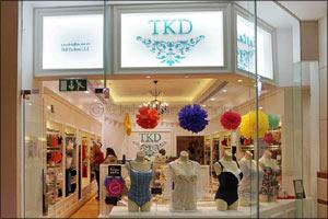 TKD Lingerie celebrates 6th birthday