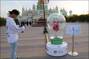 Dubai Cares successfully wraps up its citywide �Scavenger Hunt' and reveals the top winners