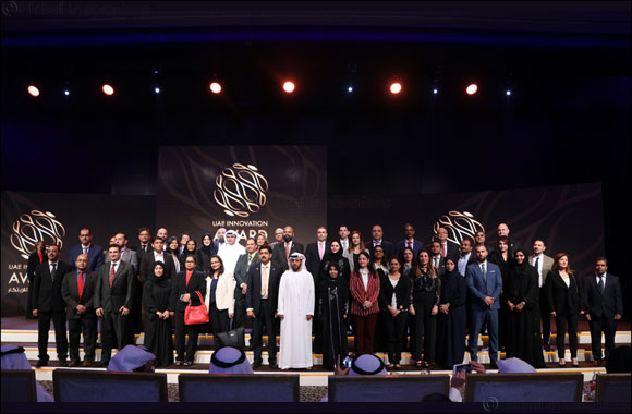 12 companies bagged the winner trophies at the UAE Innovation Award Ceremony as the 1st cycle of the award concluding the UAE Innovation Month.