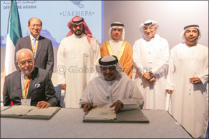 DCMMI successfully establishes the �United Arab Emirates Marine Environment Protection Association�  ...