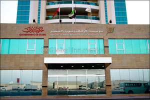 Awqaf and Minors Affairs Foundation to Showcase Salma Humanitarian Relief Program Achievements at DI ...