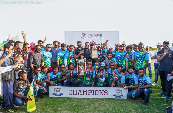 Malabar Premier League