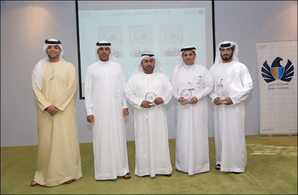 Dubai Customs honours 'Innovator Award' winners