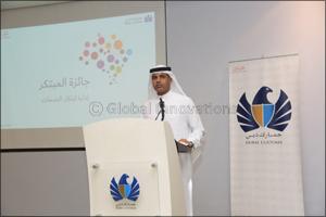 Dubai Customs honours �Innovator Award' winners