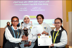Reading Champions Declared at 10th Emirates Airline Festival of Literature