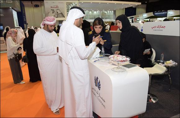Dubai Customs announces 132 jobs at Careers UAE 2018