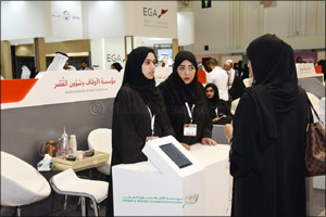 Awqaf and Minors Affairs Foundation Attracts 1200 Emirati Job Seekers at Careers UAE 2018