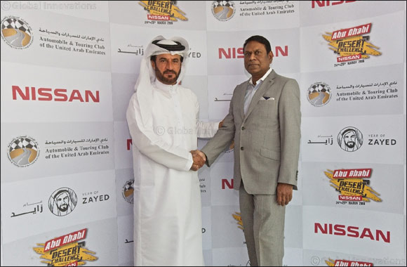 Nissan powers Abu Dhabi Desert Challenge for 15th year