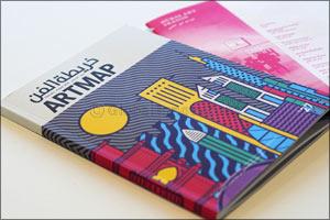 27th Edition of ArtMap Celebrates Dubai Culture's 10th Anniversary