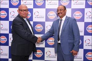 Gulf Oil Middle East partners with Al Naboodah Group Enterprises to enhance its UAE distribution net ...
