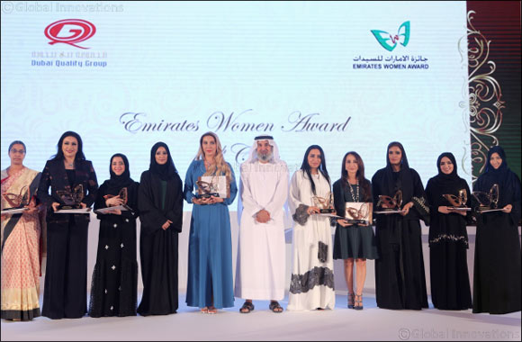 Dubai Quality Group kicked off the 15th Cycle Emirates Women Award 2018 to empower UAE professional & Business Women