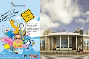 Dragon Mart creates Adventure Time activity zone for 10 days of non-stop fun for children