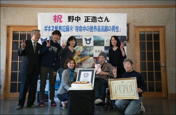 Japan's Masazo Nonaka Is Awarded Guinness World Records Title for Oldest Living Man 112 Years 259 days