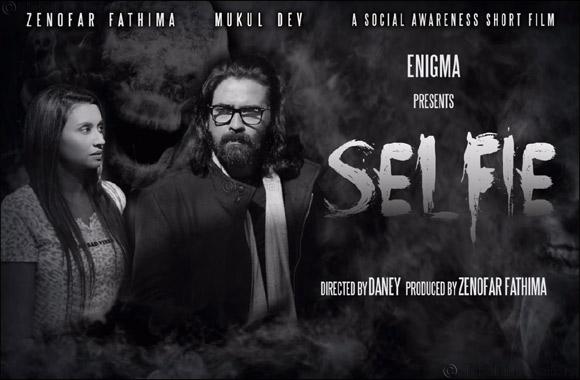Indie Film 'Selfie' Premieres in Dubai
