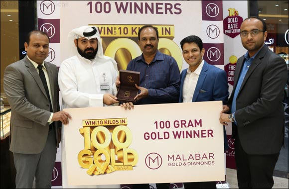 10 Kg gold for 100 winners at Malabar Gold & Diamonds