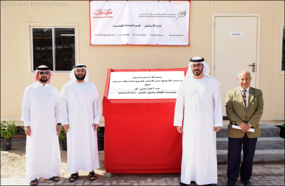 Awqaf and Minors Affairs Foundation Breaks Ground on Charity and Endowment Residential Complex