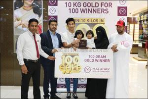Malabar Gold & Diamonds - Gold Rush - Hanan Nawaf Winner