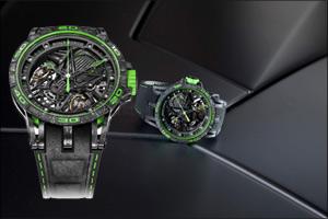Roger Dubuis Excalibur Aventador S Verde Mantis