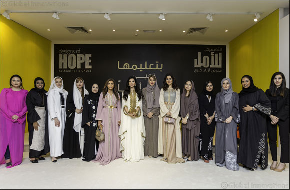 Dubai Ladies Club in partnership with 'Brides do Good' to open 'Designs of Hope' exhibition on May 2