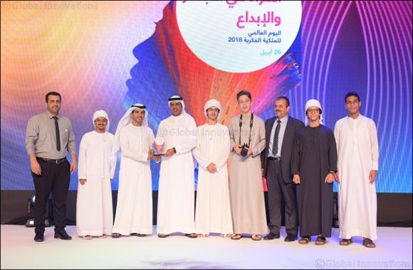 Dubai Customs Celebrates The World Intellectual Property Day 2018