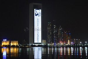 Hope Makers Initiative Logo to Be Projected on Five Landmarks in Abu Dhabi, Al Ain