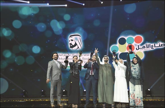Sheikh Mohammed bin Rashid Al Maktoum to Honour 'Hope Makers' at May 14 Dubai Gala Award Ceremony