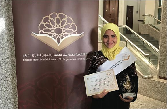 Sheikha Hessa Bint Mohammad Al Nahyan Award for Holy Quran bestowed to ISCS Emirati student