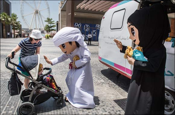 Hamdan Bin Mohammed Heritage Center Launches Mascots Omeir and Ghbeisha