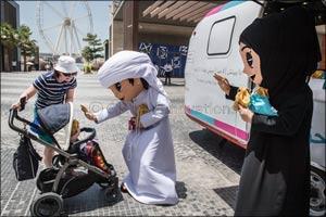 Hamdan Bin Mohammed Heritage Center Launches Mascots Omeir and Ghbeisha