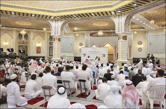 Hamdan Bin Mohammed Heritage Center Holds 5th Edition of Haboub Al Khair