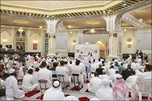 Hamdan Bin Mohammed Heritage Center Holds 5th Edition of Haboub Al Khair