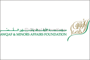 Awqaf and Minor Affairs Foundation Grants License to the First Endowment Foundation