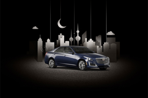 Cadillac Alghanim Announces Exclusive Offers This Ramadan