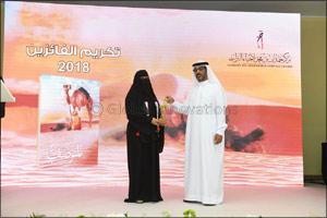 """Hamdan Bin Mohammed Heritage Center honours winners in Fourth edition of """"Al Mutwasef"""" com ..."""