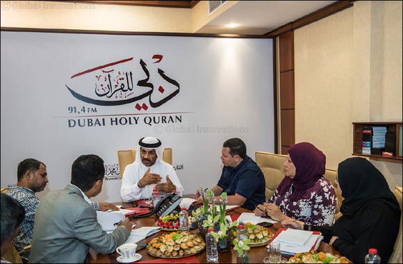 Dubai Holy Quran Radio launches new special programmes for Ramadan