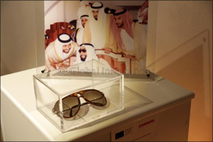 Carrera UAE Exhibition