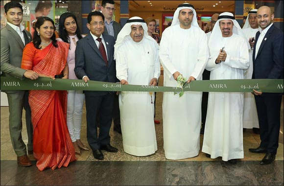 Amira to Set New Jewellery Trends for Millennials with its First Store in UAE