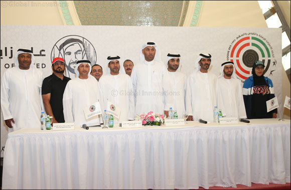 UAE Shooting and Archery Federation Unveils its Official Corporate Logo