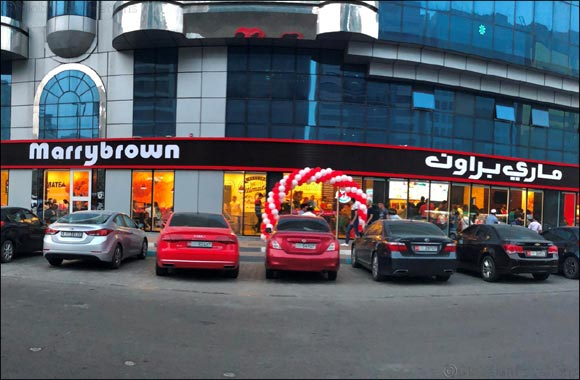 Marrybrown UAE expands in Abu Dhabi with the opening of its new outlet in Muroor