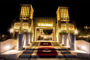 Discover irresistible Ramadan delights at  Qasr Al Sultan Boutique Hotel