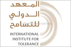 International Tolerance Institute Unveils its Official Logo