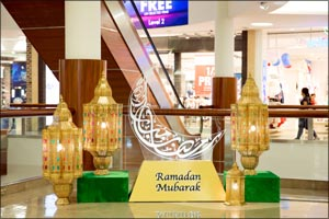 Celebrate the Gift of Giving this Ramadan with BurJuman