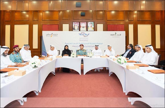 Higher Organizing Committee of Aqdar World Summit Announces the Agenda of its 2nd Edition