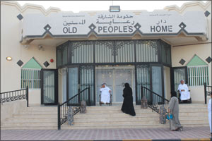 Centro Sharjah Hosts Iftar for the Elderly at Old People's Home in Sharjah