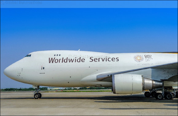 New Sign From Above as UPS Unveils New Look for 747 Jet Ahead of Expo 2020 Dubai